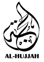 Al Hujjah
